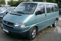 Pellicole auto vw T4(1990 - 2003 court 2 porte back)