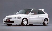 Pellicole auto Honda Civic(1995 - 2000 3 porte)