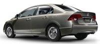 Pellicole auto Honda Civic(2007 Hybrid)