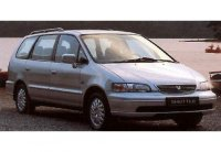 Pellicole auto Honda Shuttle(1997 - 2007 )
