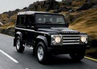 Pellicole auto land rover defender(2003 - 2009 2 porte)
