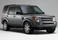 Pellicole auto land rover discovery 3(2004 - 2009 )
