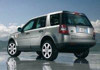 Pellicole auto land rover freelander(2006 - 2010 5 porte)