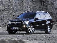Pellicole auto mercedes classe G(2006 - 2007 )