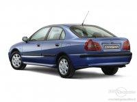 Pellicole auto Mitsubishi Carisma(1995 - 2003 )