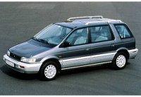 Pellicole auto Mitsubishi space(1995 - 2004 )